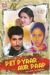 Pet Pyaar Aur Paap Trailer