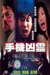 Phantom Call Trailer