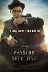 Phantom Detective Trailer