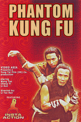 Phantom Kung Fu Trailer