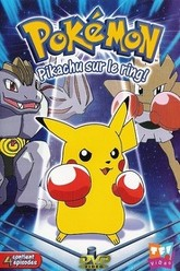 Pikachu sur le ring Trailer