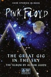 Pink Floyd; The Great Gig in the Sky: The Album by Album Guide Trailer