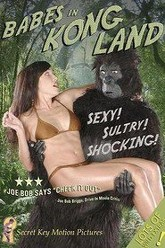 Planet of the Erotic Ape Trailer