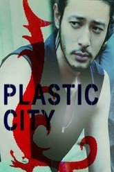 Plastic City Trailer