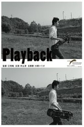 Playback Trailer
