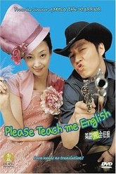 Please Teach Me English Trailer