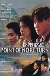 Point of No Return Trailer