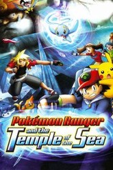 Pokémon Ranger and the Temple of the Sea Trailer