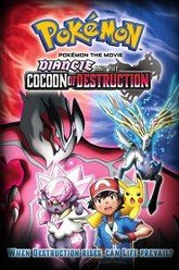 Pokémon the Movie: Diancie and the Cocoon of Destruction Trailer