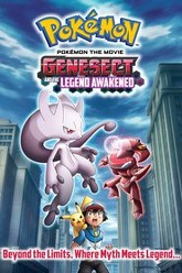 Pokémon the Movie: Genesect and the Legend Awakened Trailer
