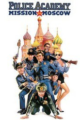 Police Academy: Mission to Moscow Trailer