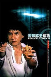 Police Story 2 Trailer