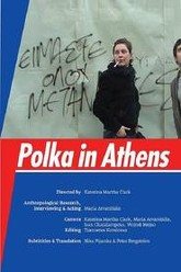 Polka In Athens Trailer
