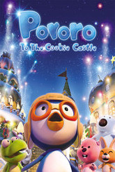 Pororo to the Cookie Castle Trailer