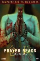 Prayer Beads Trailer