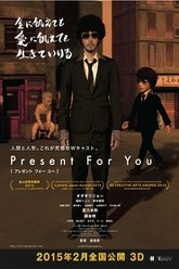 Present for You Trailer