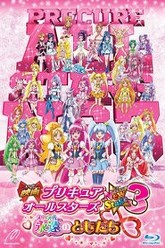 Pretty Cure All Stars New Stage 3: Eternal Friends Trailer