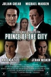 Prince of the City Trailer