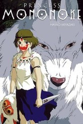 Princess Mononoke Trailer