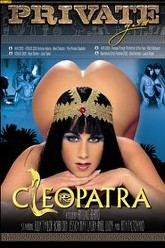 Private Gold 61: Cleopatra Trailer