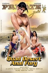 Private Gold 94: Quad Desert Anal Fury Trailer