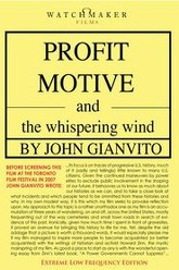 Profit Motive and the Whispering Wind Trailer