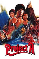 Project A Trailer