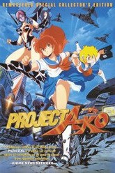 Project A-Ko Trailer