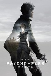 PSYCHO-PASS: The Movie Trailer