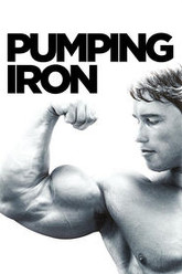 Pumping Iron Trailer