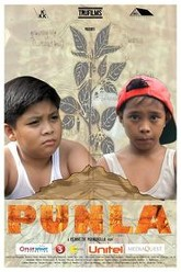 Punla Trailer