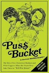 Puss Bucket Trailer