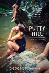 Putty Hill Trailer