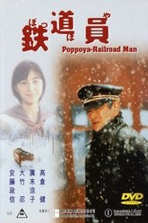 Railroad Man Trailer