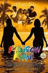 Rainbow Raani Trailer