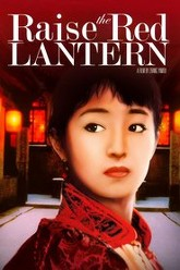Raise the Red Lantern Trailer