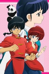 Ranma ½: Nightmare! Incense of Spring Sleep Trailer