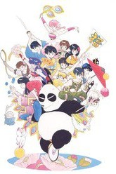 Ranma ½: The Movie 2, Nihao My Concubine Trailer