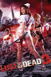 Rape Zombie: Lust of the Dead 3 Trailer