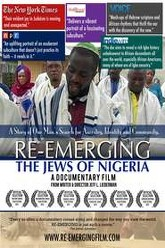 Re-Emerging: The Jews of Nigeria Trailer