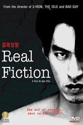 Real Fiction Trailer