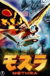 Rebirth of Mothra Trailer