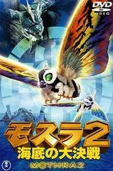 Rebirth of Mothra II Trailer