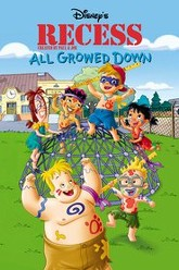 Recess: All Growed Down Trailer