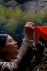 Red Trailer