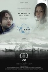 Red Knot Trailer