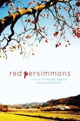 Red Persimmons Trailer