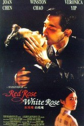 Red Rose White Rose Trailer