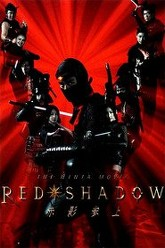 Red Shadow Trailer