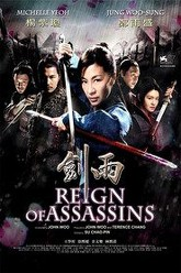 Reign of Assassins Trailer